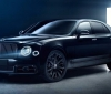 Bentley Mulsanne Bamford X (1)