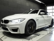 BMW M4 by Mcchip-DKR (6)