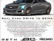 Cadillac ATS by ZZ Performance heading to SEMA (1)