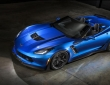 Chevrolet Corvette Z06 Parts concept at SEMA (3)