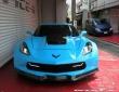 Forgiato Corvette Stingray by Office-K (1)