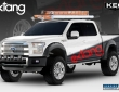 Four Ford F-150 at SEMA (2)