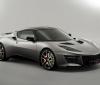 Geneva Motor show 2015 Lotus Evora 400 (2).jpg