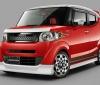 Honda tuned cars heading to Tokyo Auto Salon (10)