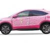 Honda tuned cars heading to Tokyo Auto Salon (3)