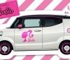Honda tuned cars heading to Tokyo Auto Salon (4)