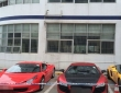 Hong Kong police seizes 12 supercars for illegal street racing (1)