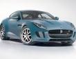 Jaguar F-Type by Arden (1)