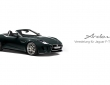 Jaguar F-Type by Arden (5)