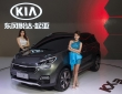Kia KX3 Concept officially presented (2)