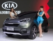 Kia KX3 Concept officially presented (4)