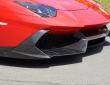Lamborghini Aventador with a Mansory body kit (2)
