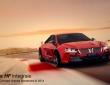 Lancia HF Integrale Deymos Concept Study (4)