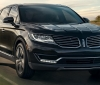 Leaked pictures of the 2016 Lincoln MKX (1)