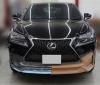 Lexus NX by Wald International (5)