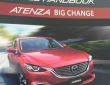 Mazda 6 Atenza facelift leaked photos (1)