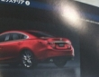 Mazda 6 Atenza facelift leaked photos (2)