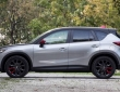 Mazda CX-5 Totalcar Edition (4)