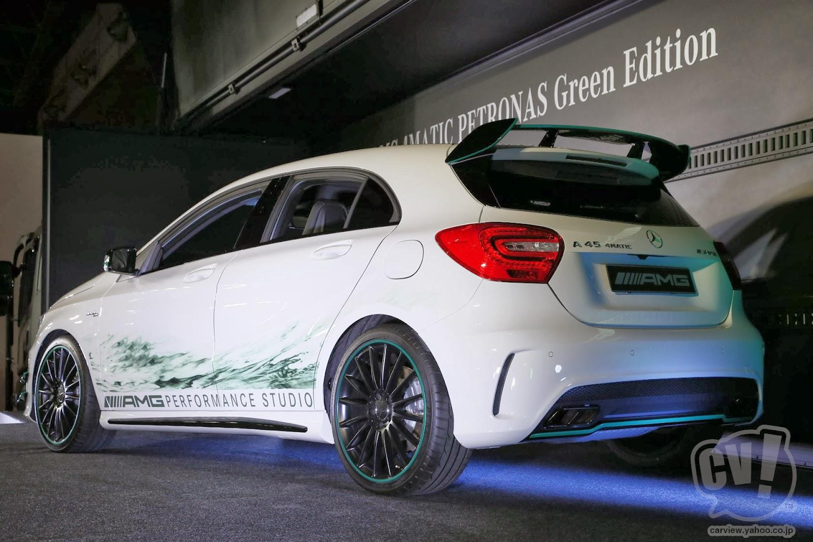 mercedes benz a45 amg petronas green edition. Black Bedroom Furniture Sets. Home Design Ideas