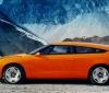 Old Concept Cars Opel Slalom Bertone concept (3)