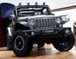 Paris motor show 2014 Jeep Wrangler Stealth concept (2)