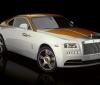 Rolls Royce Wraith Regatta (1)