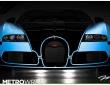 The Bugatti Veyron of Flo Rida (2)