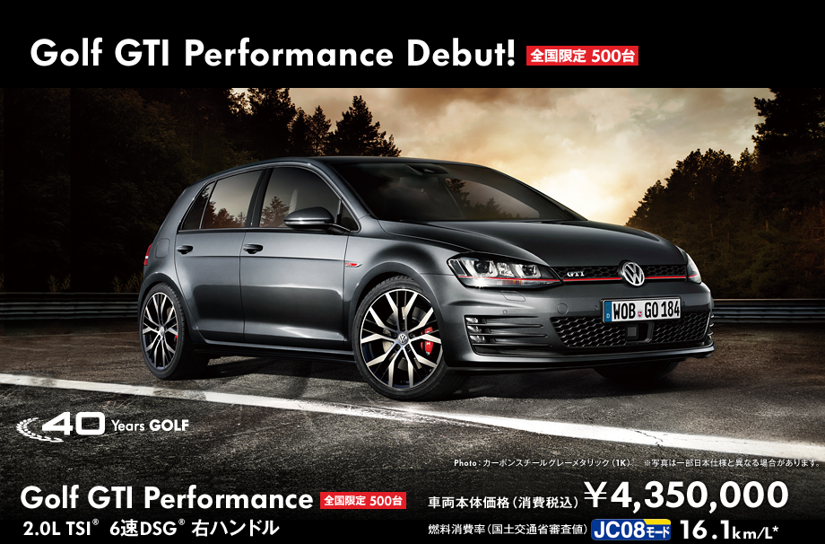 volkswagen golf gti special edition for japan