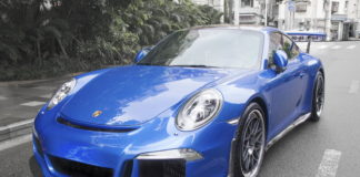 Porsche 911 GT3 RS by DMC