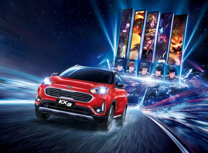 Kia KX3 Facelift 2017
