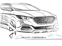MG released a teaser sketch of their upcoming SUV
