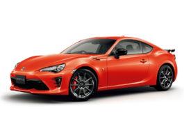 Toyota GT86 Solar Orange Limited Edition