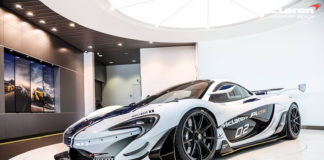 A McLaren P1 GTR is up for sale