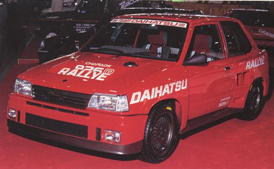 Car Legends Daihatsu Charade Detomaso 926r