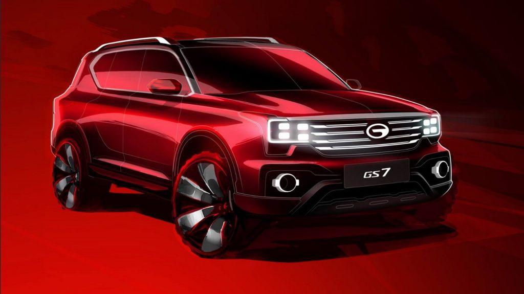 GAC Motors will present 3 new cars at Detroit