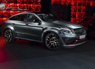 Lumma CLR G800, a modified Mercedes GLE Coupe