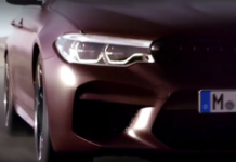 BMW teases the new M5
